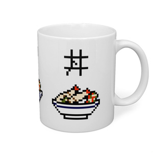 -TENDON- 天丼マグカップ