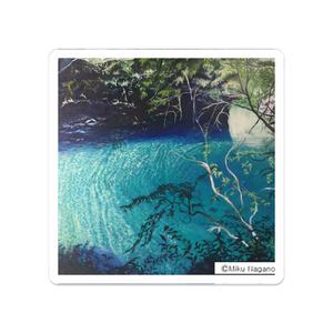 希望の川―アクリルバッジ