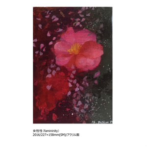 Miku Nagano Portfolio2 2017