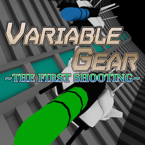 【3Dモデル】VARIABLE GEAR~THE FIRST SHOOTING~