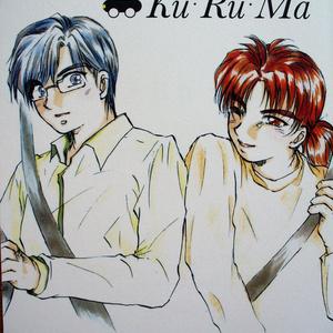Ku・Ru・Ma