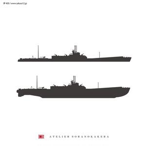 伊400 艦影シルエット素材