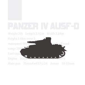 IV号戦車 / PANZER-IVシルエット素材 (デジタルai版)