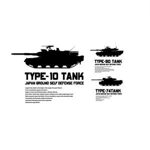 陸上自衛隊10式戦車 90式戦車 74式戦車 シルエット素材 (デジタルai版)
