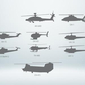 陸上自衛隊ヘリコプターシルエット素材(デジタル png / ai版)