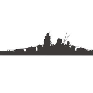 戦艦大和・武蔵シルエット素材