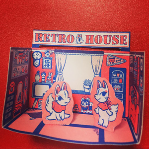 レトロハウスポストカード