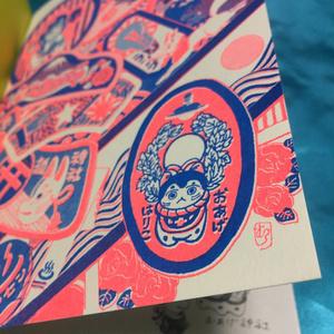 糸綴じノート