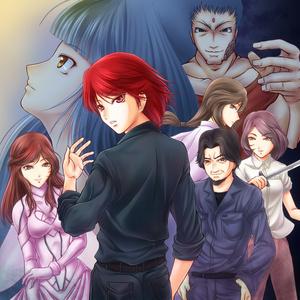 1000年未来の異邦人(ストレンジャー)~Sin`s Destiny Ver~