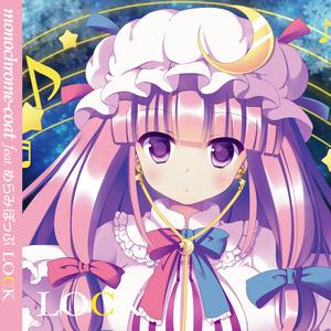 monochrome-coat feat.めらみぽっぷ 『LOCK』 (APOLLO価格¥1,390/※Shop通常価格¥1,540)