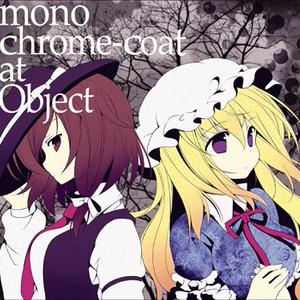 monochrome-coat『オヴジェ』(APOLLO特別価格¥1,300/※Shop通常価格¥1,540)