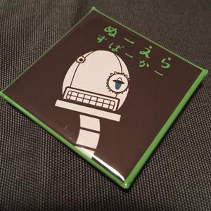 Nu Eraジャケット缶バッチ(ちょこMINT味)