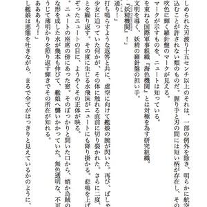 【無料公開】心造少女1 - Phoenix hjerte gør en pige historie.