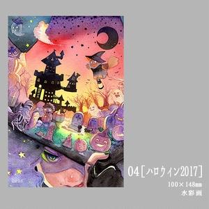 【ポストカード】創作