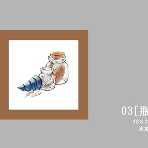 【複製原画】魔法道具シリーズ