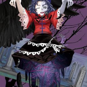 幻想少女は其が怖い DL版