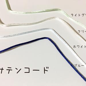 ちぃかま族。手作り栞(全2種)