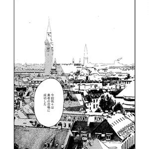 勇者殿戦力外通知【PDF】