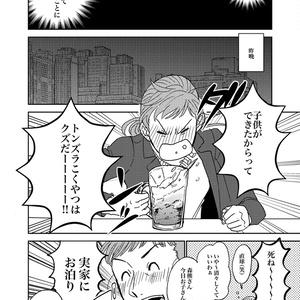 2332【PDF版】