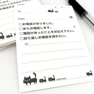 黒ネコ 電話伝言メモ(あんしんBOOTHパック(匿名)で自宅から発送【ネコポス370円】)