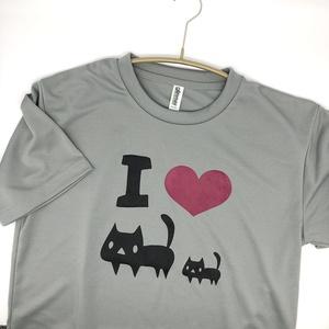 <速乾ドライ>I LOVE 黒ネコTシャツ【グレー】(あんしんBOOTHパック(匿名)で自宅から発送【ネコポス365円】)