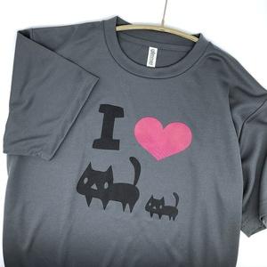 <速乾ドライ>【Lサイズ】I LOVE 黒ネコTシャツ【ダークグレー】(あんしんBOOTHパック(匿名)で自宅から発送【ネコポス365円】)