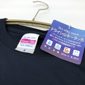 <シルクのような速乾ドライ>【ネイビー Sサイズ】ネコいっぱいTシャツ(あんしんBOOTHパック(匿名)で自宅から発送【ネコポス365円】)