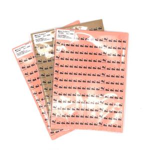 黒ネコ ブックカバー(あんしんBOOTHパック(匿名)で自宅から発送【送料一律370円】)