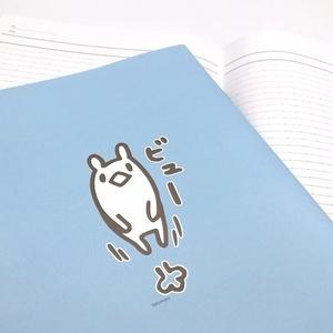 ★在庫セール★ビューくま ノート(あんしんBOOTHパック(匿名)で自宅から発送【ネコポス370円】)