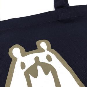 【ネイビー】しろくまトートバッグ(あんしんBOOTHパック(匿名)で自宅から発送【ネコポス370円】)