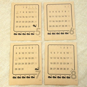 2020年 入れかえできる!2ヶ月見通し 黒ネコ カレンダー(あんしんBOOTHパック(匿名)で自宅から発送【送料一律370円】)