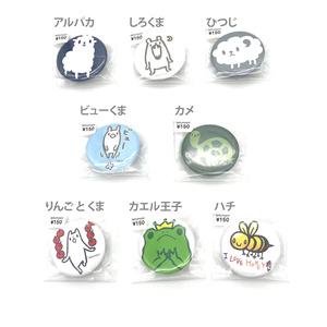 缶バッジ(あんしんBOOTHパック(匿名)で自宅から発送【送料一律370円】)