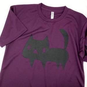 <速乾ドライ>【パープル】でっかい黒ネコTシャツ(あんしんBOOTHパック(匿名)で自宅から発送【送料一律370円】)