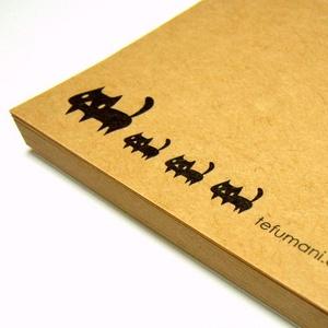黒ネコ 付せんメモ(あんしんBOOTHパック(匿名)で自宅から発送【送料一律370円】)
