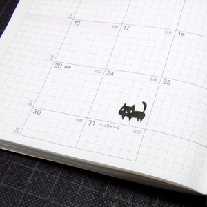 黒ネコ <透明>型抜きシール