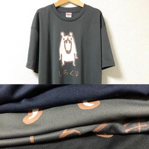★自家通販★しろくまTシャツ