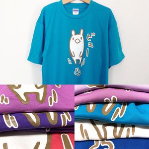 ★自家通販★ビューくま Tシャツ