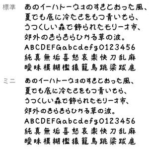 TK-takumiゆとりフォント(標準)