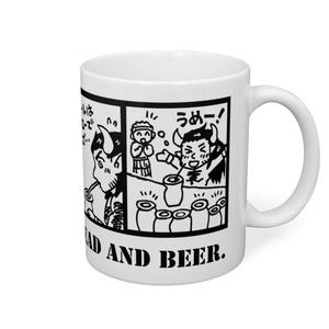 エンキドゥさんはパンとビールが好きマグカップ