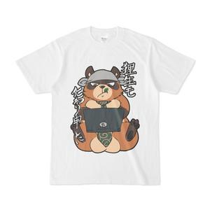 街狸魂_パソコン Tシャツ