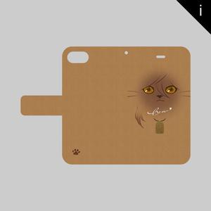 にゃんこフェイスシリーズ・iPhone6/6s/7/8兼用サイズ手帳型ケース