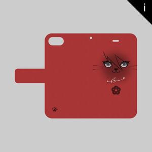 にゃんこフェイスシリーズ(ver.2)・iPhone6/6s/7/8兼用サイズ手帳型ケース