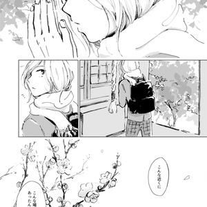 こぼれるステラ(ペダル/青手)
