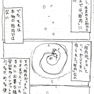 投げ銭(カンパ)
