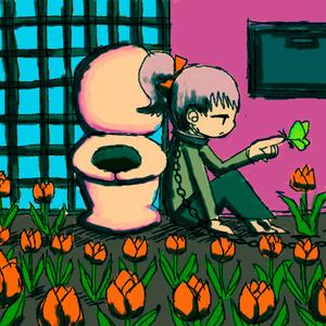 トイレと孤独の花(イラスト集)