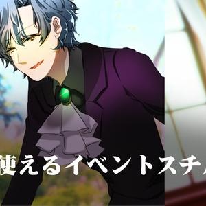 クトゥルフ神話TRPGシナリオ【頭夢児島殺人事件】