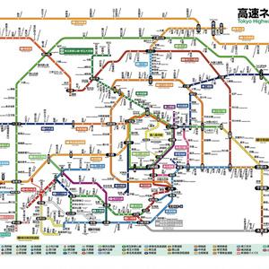 【東×西】高速道路地図クリアファイル東西セット