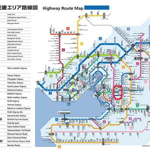 高速道路マップクリアファイル関西版