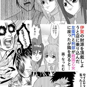 【匿名配送】伊賀と甲賀のスロット事情