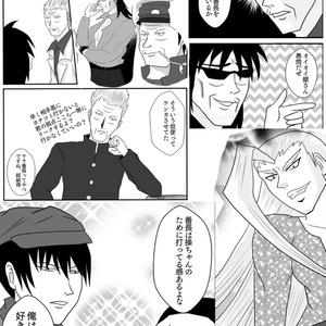 銀金スロット本+α